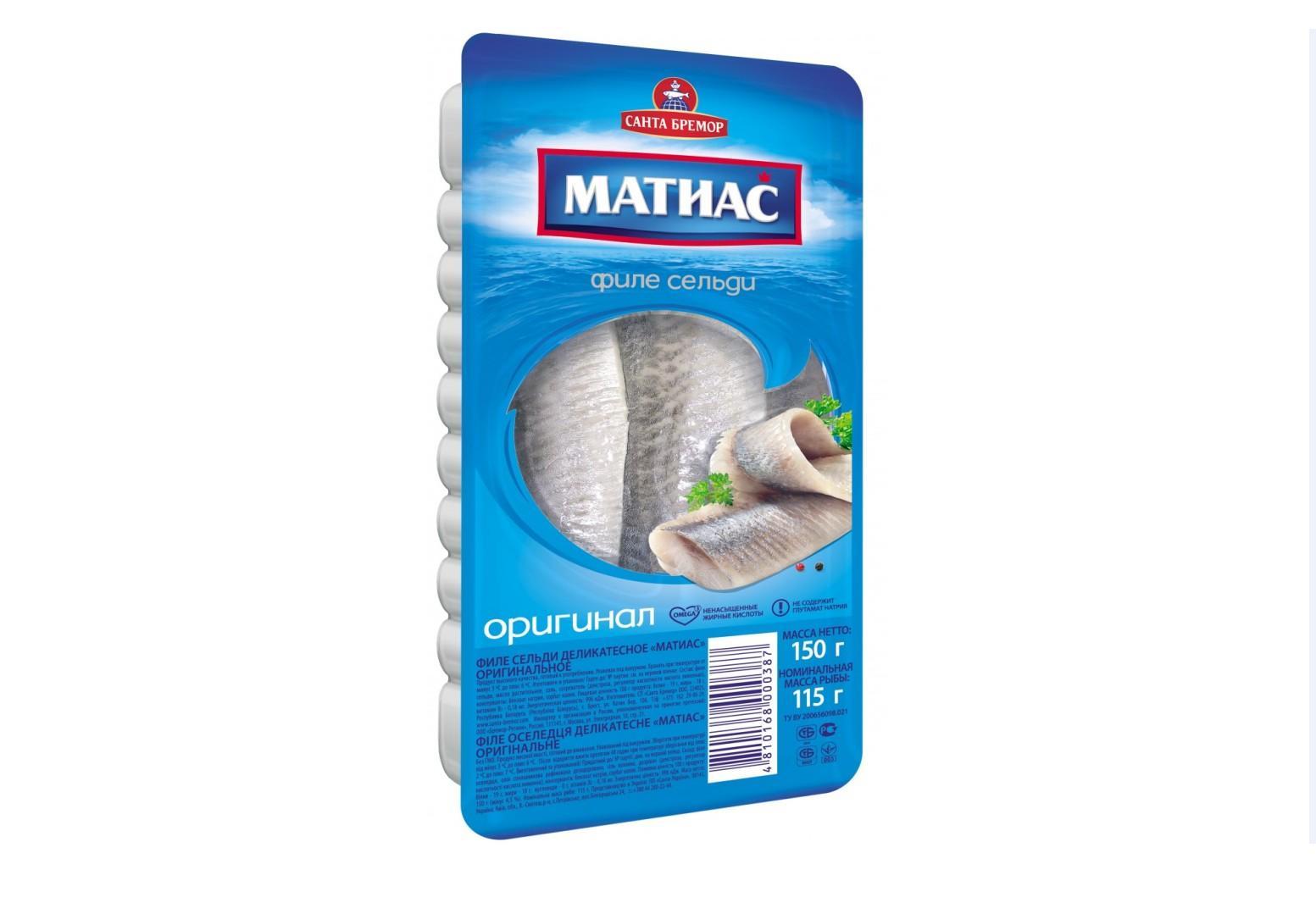 Матиас,филе сельди, оригинальное,250гр