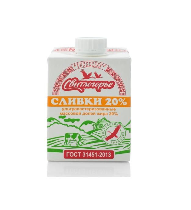 Сливки  «Свитлогорье» ультрап.20%  500 гр