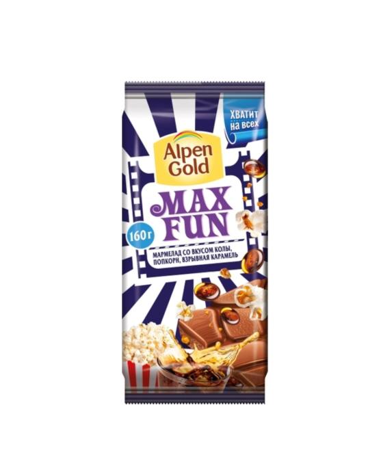 Шоколад  «Alpen Gold» MAX FAN  160гр. — Карамель/Мармелад со вкусом колы/Попкорн