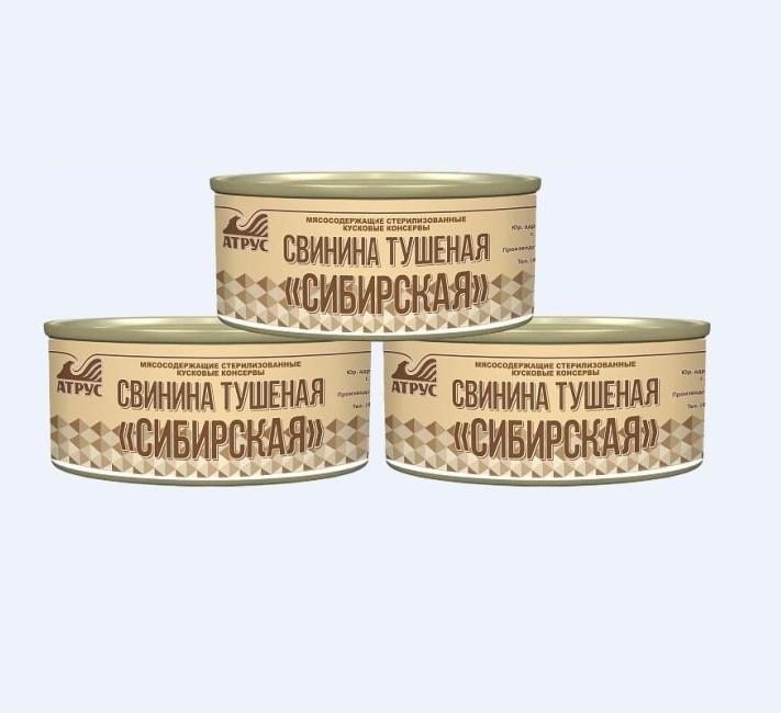 Свинина тушеная «Атрус» Сибирская в/с 325г ж/б