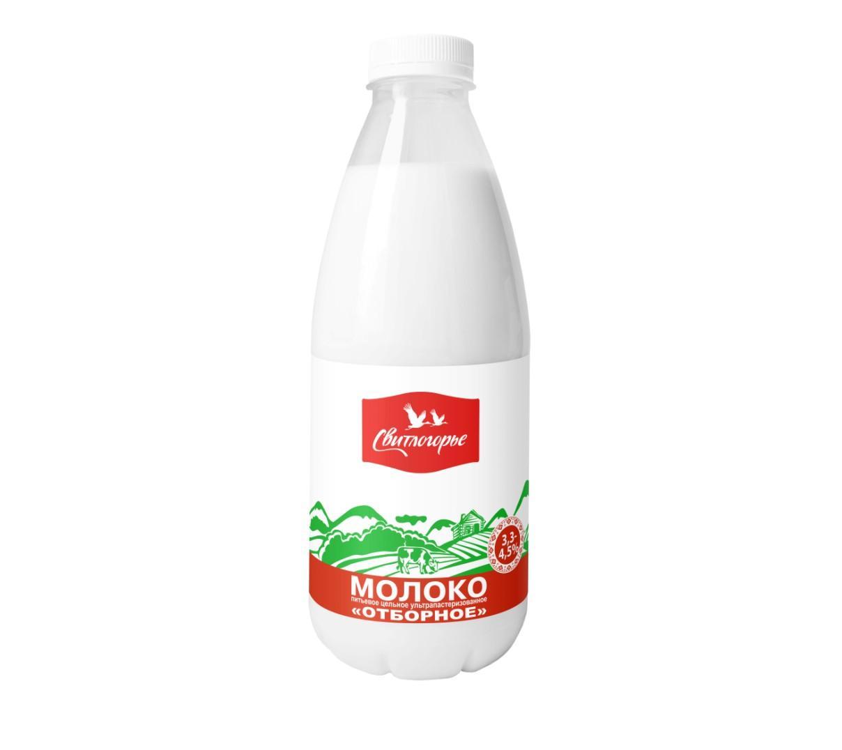 Молоко ульт.отбор.3,3-4,5%, 0,93л. пл/б. Свитлогорье