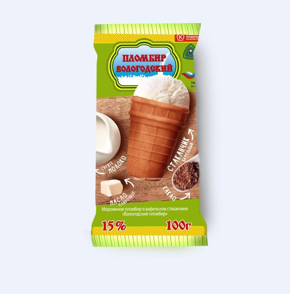 Мороженое Вологодский пломбир ваф.стаканчик пломбир 100гр.
