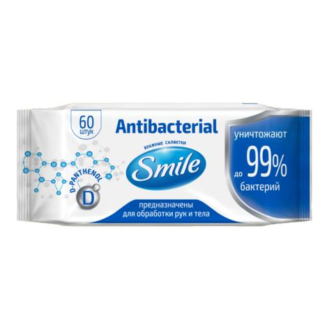 Влажная салфетка антибактериальная, 60шт