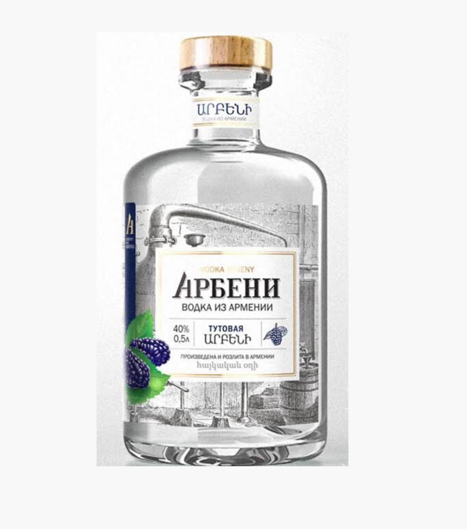 Спиртной напиток «Армянская Тутовая водка особая «Арбени» 0,5л