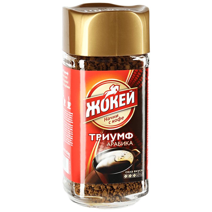 Кофе Жокей Триумф 95 гр.ст/б